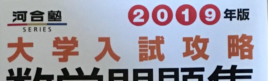 2019年版
