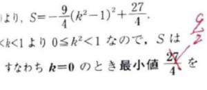 27/4->9/2